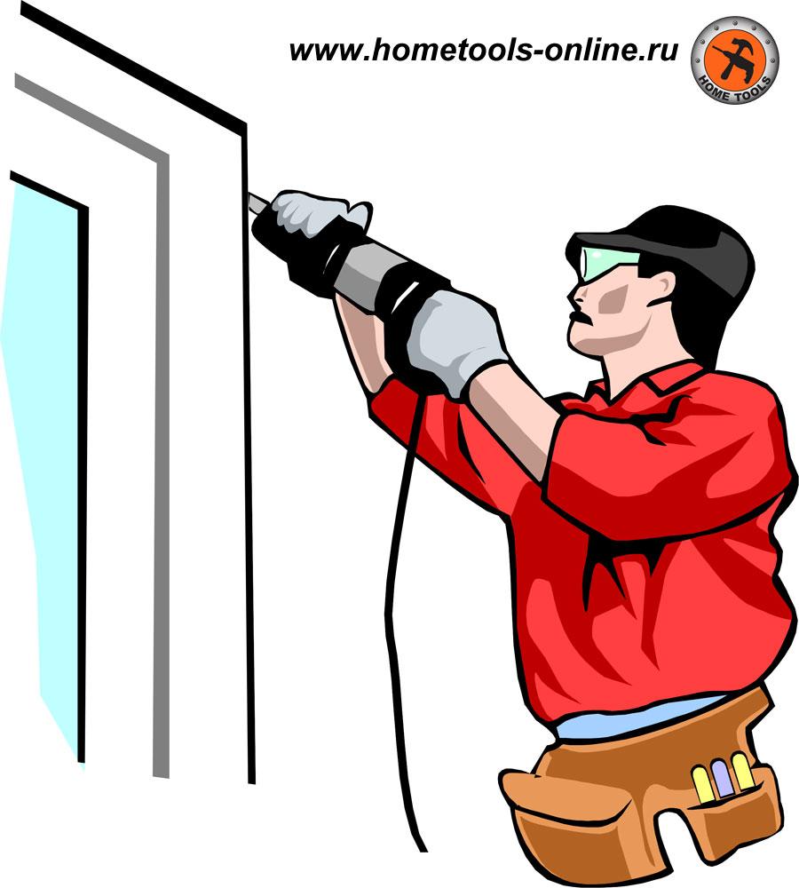 Не все являются профессиональными строителями, но каждый хоть раз в жизни занимался стройкой и ремонтом.