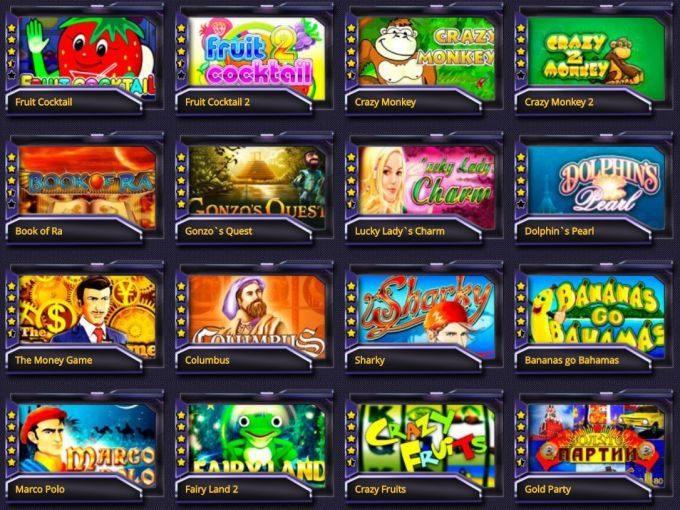 Вывод выигрыша в casino Вулкан